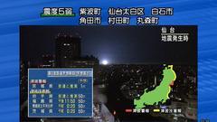 大キショーチョー:『自然地震M8なら100KM深度。311地震は人工ゆえ24KM(実は10KM?)』