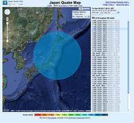4.7三連続まぼろし地震:データ改竄前