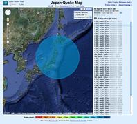人工地震ってなんですか?