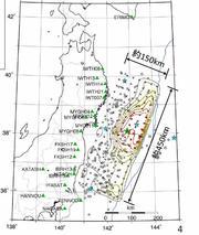 「震源域と、放射性物質の分布が一致」「地震は地下核による地震の誘発」