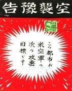 11.7.3(日)RK大阪緊急講演会を開催する予定です。お時間をあけておいてください。