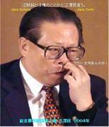 本日11.7.9午後2時より、RK静岡富士講演会「日本人は富士山のごとくあれ」です。