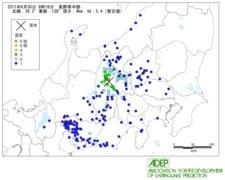6.30松本地震ってフシギですよね。深さ4km。マグニチュード5.4で震度5強