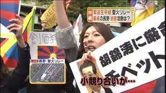 RK独立党交流掲示板「甲信支部」が出来ました。