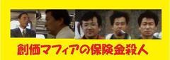 7.23RK御殿場講演会動画「「正しいニュースの読み方 2011.7月」を公開します。