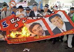 統一邪教ひも付き政治屋の韓国入国拒否:「韓国の反日運動家を支援する勢力が背後に存在」