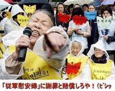 ユダヤ米国崩壊:朝鮮半島がちょっと心配です。