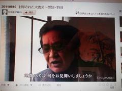 終戦直前、半田の中島飛行機工場を襲った大地震:「地震の次は何をお見舞いしましょうか」とB29がビラ