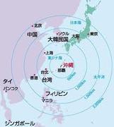 2011.7.17RK那覇講演動画「琉球と沖縄」(カットなし・画質向上バージョン)を公開します。