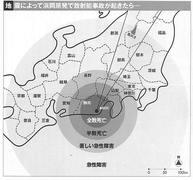 もし、浜岡原発でメルトダウン事故が起きたなら、↓こうなるそうです。