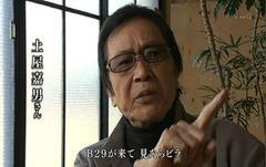 2011.8.28RK福島講演会「放射能パニック」ご参加・ご視聴ありがとうございました。