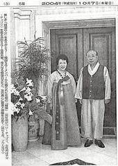 「創価学会は北朝鮮宗教である」