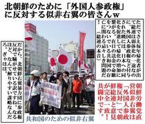 2011.10.15(土)は、RK北秋田講演会です!