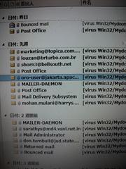 すいません、ユダヤ金融悪魔の皆さん、毎日ウイルスメールを送りつけるの止めてくれませんか?