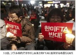 韓国国会の韓米FTA乱闘を見ていて思ったこと。