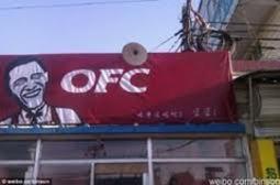 北京の超有名フライドチキン店が、残念ながら店名を変更したそうです。
