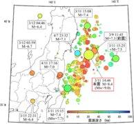 「アメリカの海洋研究所が6月に福島県沖のセシウム量を調査した結果を学会で発表したそうです。」