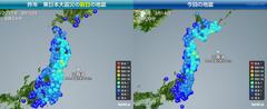 太陽風と人工地震