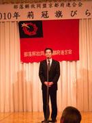 小沢冤罪裁判:衆道塾整腸会長が「控訴なし」を示唆?