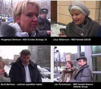 ロシアの反プーチン勢力の「拠点」は米国大使館。