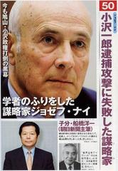 捜査報告書偽造凶悪犯、田代検事を検審裁判で追い詰めましょう。