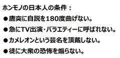 小沢氏:「金融ユダヤ人のための消費増税なんて受け入れない」w