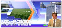 2012.6.9 リチャード・コシミズ新潟講演会 「勝利宣言」を公開します。