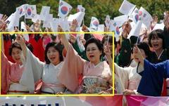 「日本政府は慰安婦問題を謝罪せよ」日本人団体が韓国で抗議