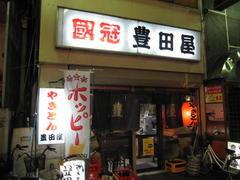 2012.8.11(土)RK東京講演会のお知らせ(暫定)