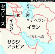 イランの連続地震の情報を求めます。既出でも構いません。