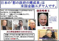 2012.8.11 リチャード・コシミズ東京講演会 動画を公開します。
