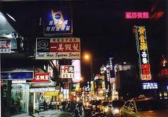 2012.10.7(日)RK台北講演会のお知らせ(期日が変更になりました。)