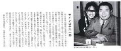 中川秀直(シャブ)氏、橋の下さんの大日本下半身党への合流資格十分なようです。