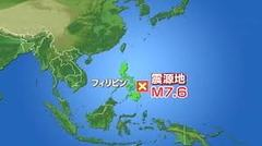 フィリピン東方沖で海底地震を起こすと....