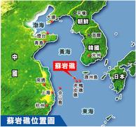 本日2012.9.30RK京都講演会を予定通り開催いたします。