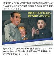 朝鮮半島近未来 (*ノ´□`)ノガンバレェェェェ