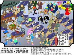 12.11.21(水) 沼津にてRK小講演会