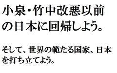 2012.11.30(金)RK東京講演会のお知らせ(暫定)