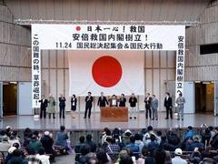 ついたコメントがいいですね。「勝手に、日本一新つかうな。この勝共連合、カルト集団め。」