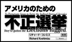 箱根駅伝の勇士は日本を救う。