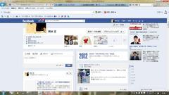 Facebookと裏社会の関係が知りたい。