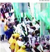 駅伝の「不正選挙」映像