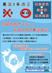 「日本人10人を一時軟禁 中国人工員ら、労働条件に反発」