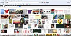 ユダヤ裏社会直営のGoogleは、「不正選挙」検索でRK言説が伝播することをひどく恐れている。