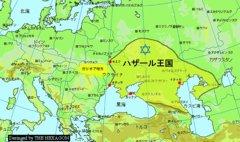 ハザール・ユダヤ王国の再興を委ねられたオウム真理教