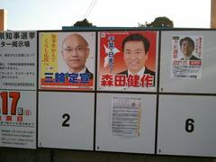 不正選挙ポスター:「本当に騒ぎになって」しまったら面白いと思うのですが。