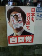 TPPについて - 日本の皆さんへのメッセージ