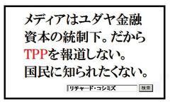 再掲:RK独立党賛助会員資格の更新をお願いします。(2013年3月末まで)