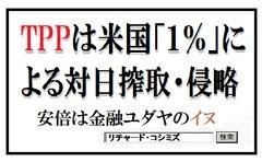 2013.4.6(土)RK広島講演会のお知らせ