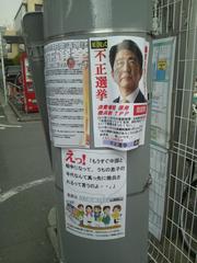 改訂:RK講演会日程(3-5月) 5.4鎌倉講演を追加しました。